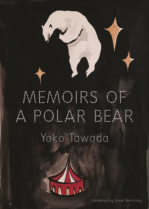 Tawada-Memoirs of a Polar Bear