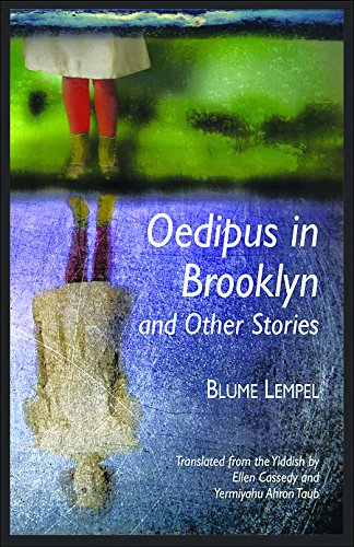 Lempel-Oedipus in Brooklyn