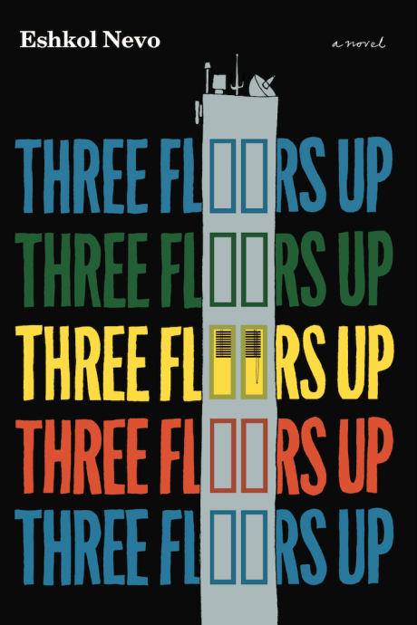 Eshkol Nevo-Three Floors Up